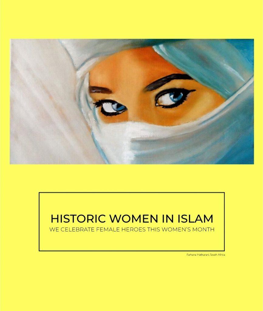 Historic women in islam